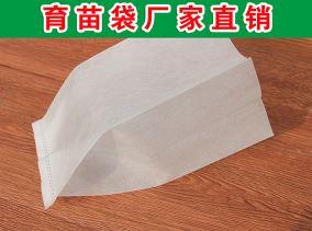 云南无纺布亚博体育官方app下载袋教您如何给葡萄套袋